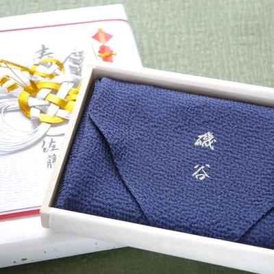 婚礼パッケージ