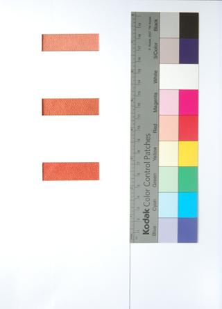 祇園一力亭の壁の色